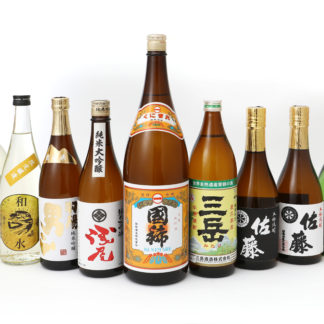 Japanese Sake/Liquor