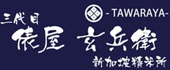tawaraya logo